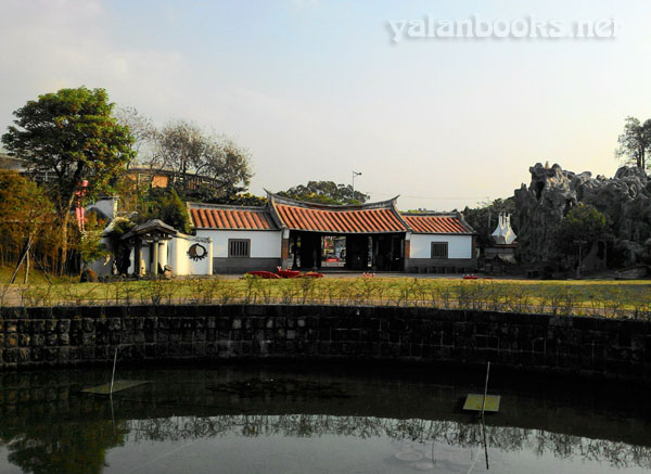 House of Lin Taipei Photography Romanticism 闽南民俗 林安泰古厝 台北 风光摄影 浪漫主义 Yalan雅岚 黑摄会